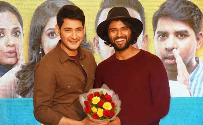 Vijay Devarakonda May Act In Mahesh Babu Vamsi New Film - Sakshi