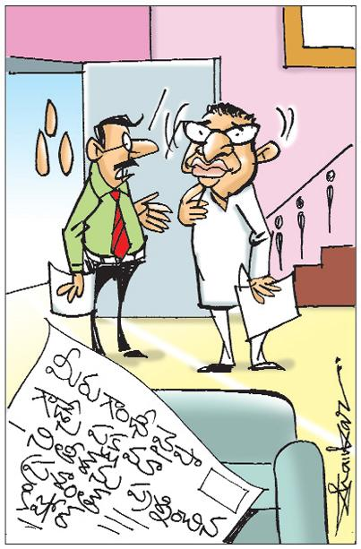 Sakshi Cartoon 20-02-2020