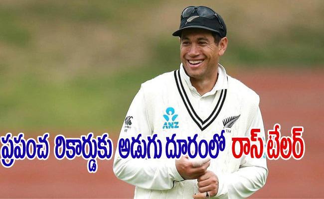 Ross Taylor on approaching 100 Tests milestone - Sakshi