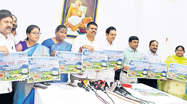 Araku Utsav 2020 to Start on Feb 29 - Sakshi