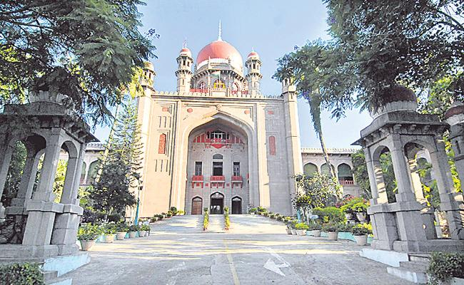 High Court Notice To Home Secretary And DGP Office - Sakshi
