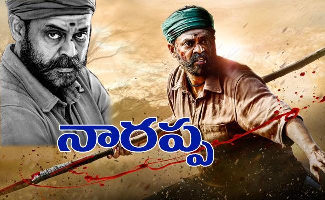 Venkateshs Narappa Telugu Movie New Update - Sakshi