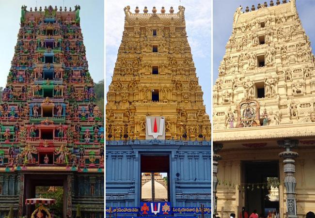 Vijayawada Durga Temple Trust Board - Sakshi