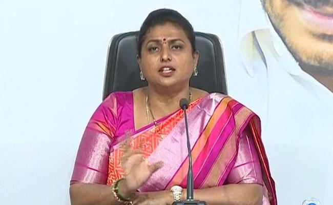 YSRCP MLA  RK Roja Slams On Chandrababu Naidu In Tadepalli - Sakshi