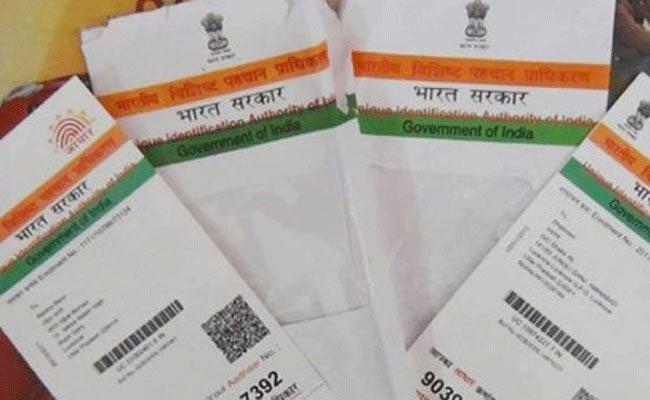 UIDAI Notices To 127 Members In Hyderabad Key Points - Sakshi