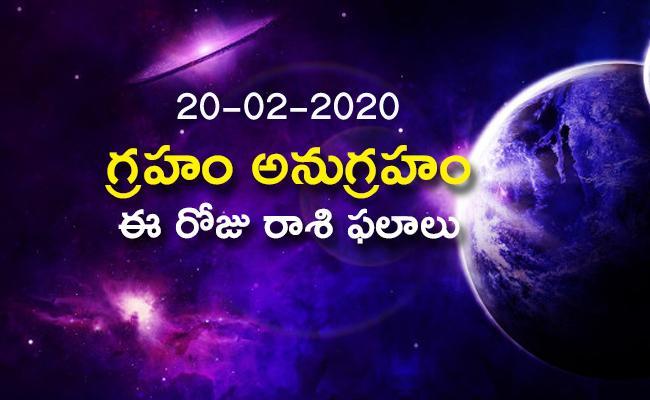 Daily Horoscope in Telugu(20-02-2020) - Sakshi