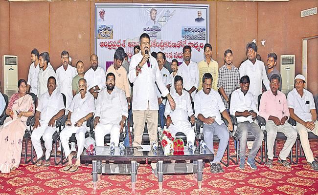 Continued seminars and rallies for Decentralization - Sakshi
