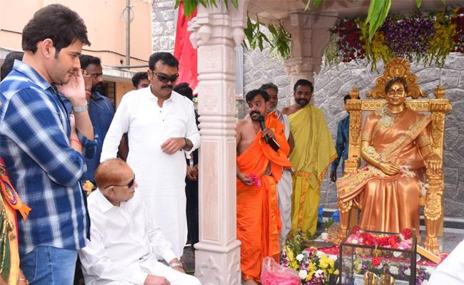 Mahesh Babu ANd Krishna Inaugurates Vijaya Nirmala Statue At Hyderabad - Sakshi