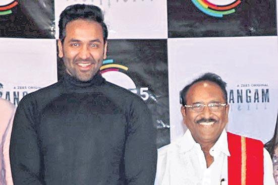 Chadarangam Web Series Screening Press Meet - Sakshi