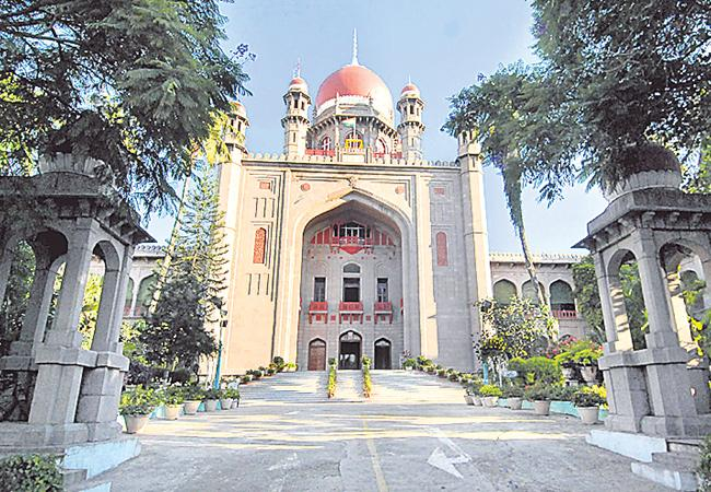 87 Civil Judge Posts Notification Issued By High Court - Sakshi