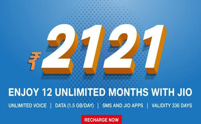 Jio Launches Rs. 2121 Prepaid Recharge Plan With 1.5GB Daily High-Speed Data for 336 Days - Sakshi