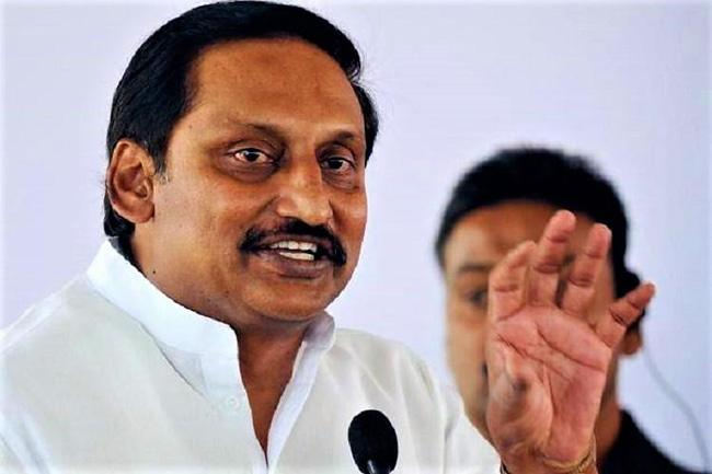 Andhra Pradesh Congress Committee Office Bearers List - Sakshi