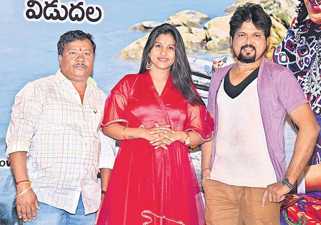 Swecha Movie Trailer Launch - Sakshi