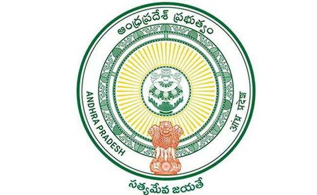 Andhra Pradesh Government Appointed SIT For Investigation On CRDA Corruption - Sakshi