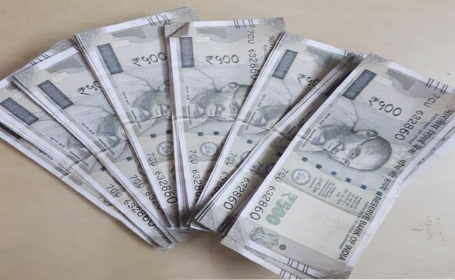 Fake Currency in Prakasam - Sakshi