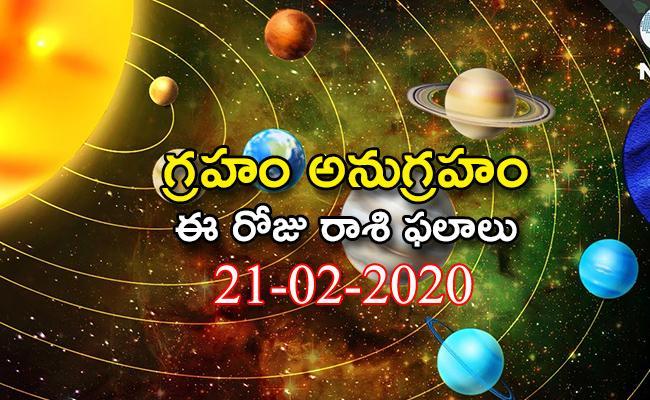 Daily Horoscope in Telugu (21-02-2020) - Sakshi