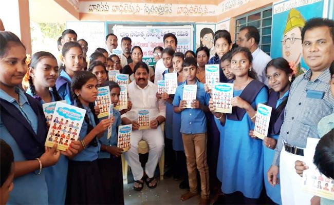 Rachamallu Siva Prasad Reddy launch Kothapeta Kalalu Book - Sakshi