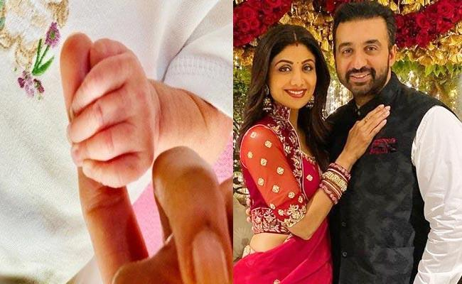 Shilpa Shetty Raj Kundra Welcomes Baby Girl Junior SSK - Sakshi