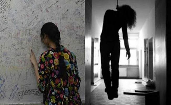 Family Conflcits Woman Commits Suicide Hyderabad - Sakshi