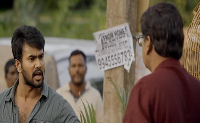 Sai Kumar Launch College Kumar Telugu Movie Trailer - Sakshi