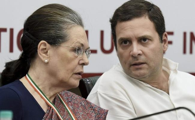 Congress Defeat In Delhi Assembly Elections - Sakshi