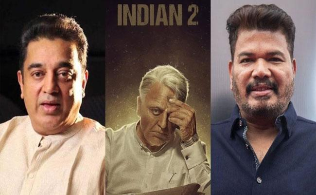 Tamil Nadu Police To Summon Kamal Haasan And Director Shankar - Sakshi