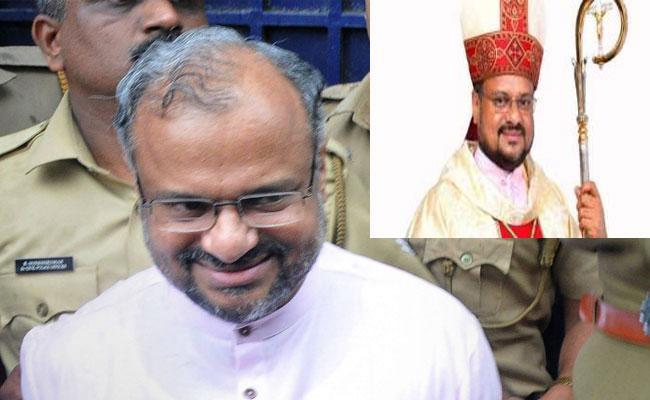 Nun Gives Statement On Kerala Bishop Franco Mulakkal Of Molestation - Sakshi
