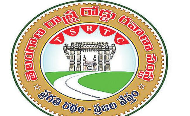 TS RTC Face Extra Financial Problem With Health Centers - Sakshi