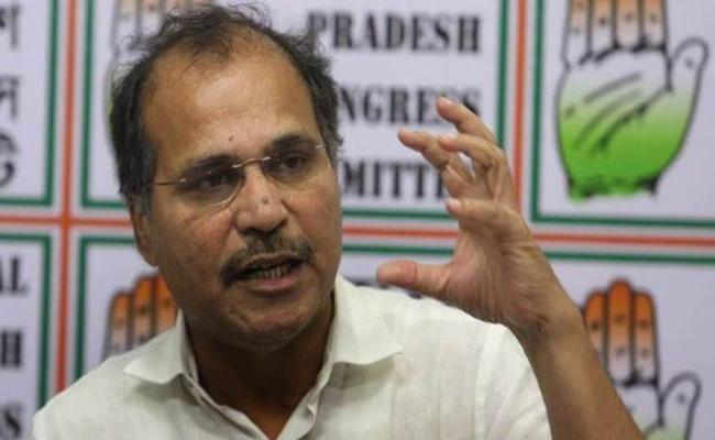 Adhir Ranjan Chowdhury Compared Donald Trump To Bollywood Villain Amrish Puri - Sakshi