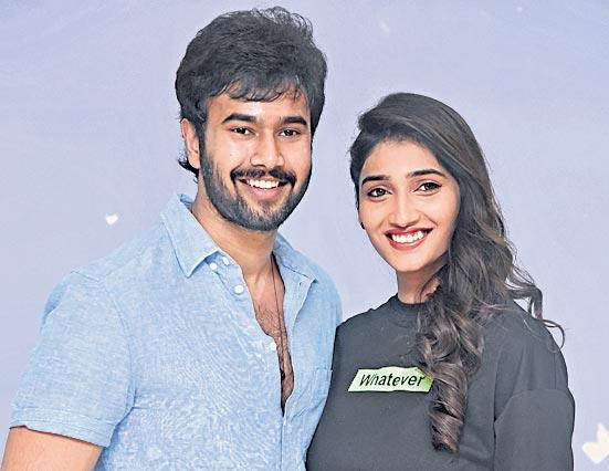 College Kumar Movie Trailer Launch - Sakshi