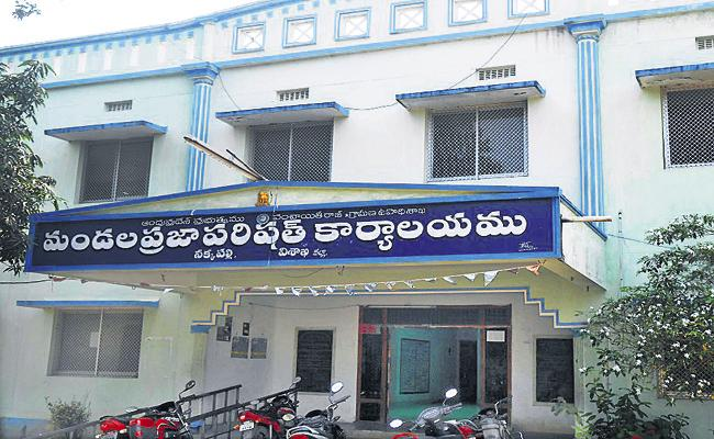Central funds to Mandal and Zilla Parishad - Sakshi