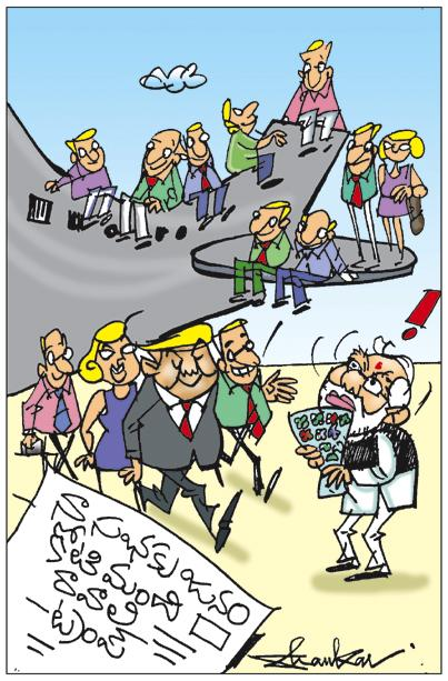 Sakshi Cartoon 23-02-2020