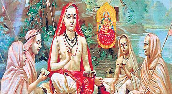 Shankara Vijayam Part 34 In Telugu - Sakshi