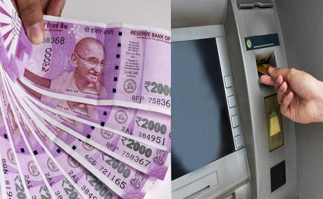 Rs 2000 Notes Not Available In Indian Bank ATM From March 1st - Sakshi