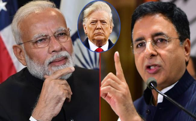 Donald Trump India Visit Congress Party Five Questions To PM Modi - Sakshi