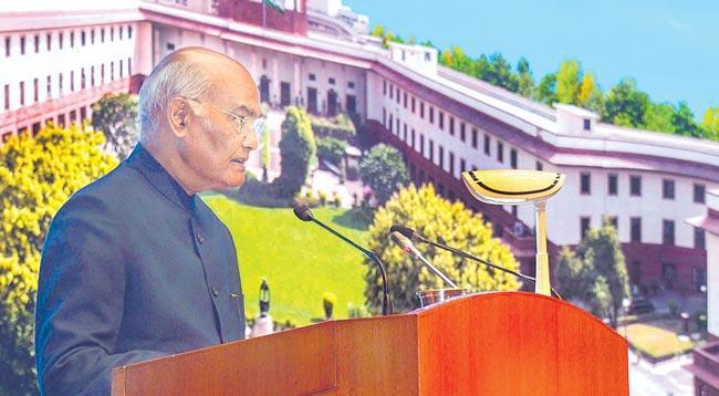 President Kovind at International Judicial Conference - Sakshi