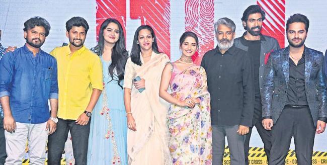 Hero Nani Speech At HIT Movie Pre Release Event - Sakshi