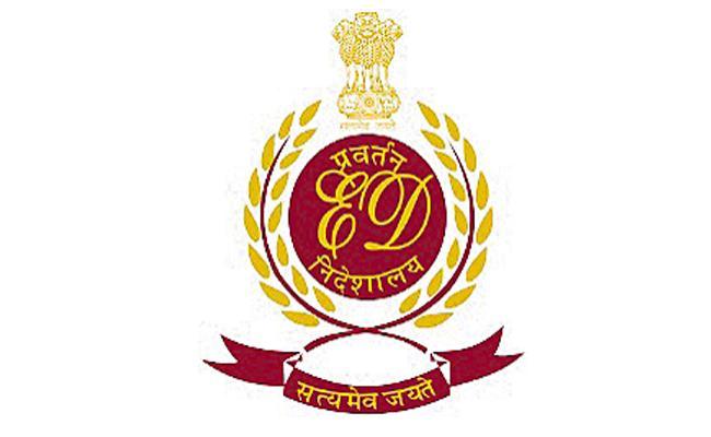 Evidence On Insider Trading and Money Laundering in Amaravati - Sakshi