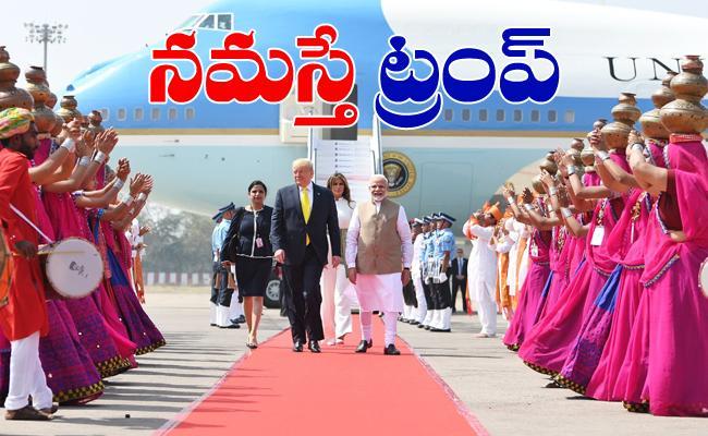 Donald Trump India Tour President Trump Reached Ahmedabad Airport - Sakshi