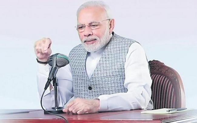 PM Narendra Modi interacts with the Nation in Mann Ki Baat - Sakshi