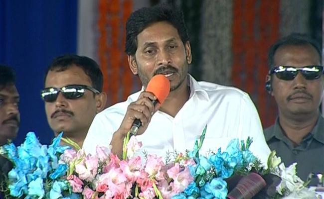 YS Jagan Launch Jagananna Vasathi Deevena Scheme - Sakshi