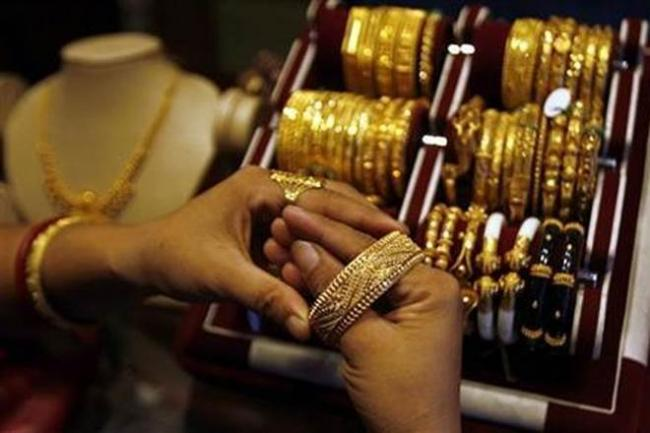 Analysts Are Betting That Gold Prices May Further Go Up - Sakshi