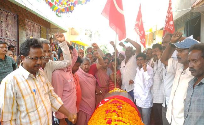 CPI ML Senior Leader Jayamma Passes Away - Sakshi