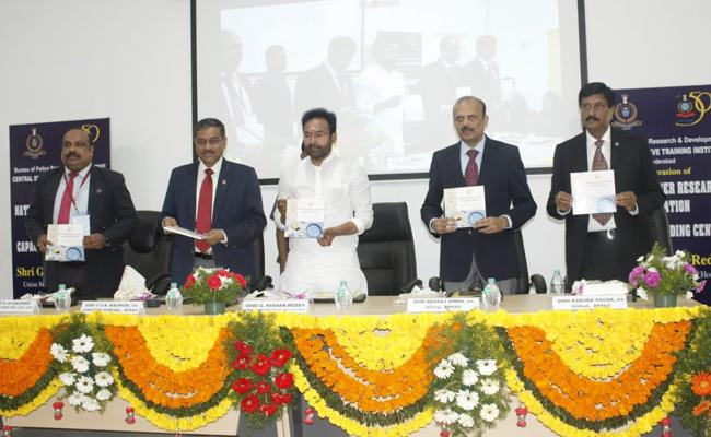 Kishan Reddy Inaugurates National Cyber Research Innovation And Capacity Center - Sakshi