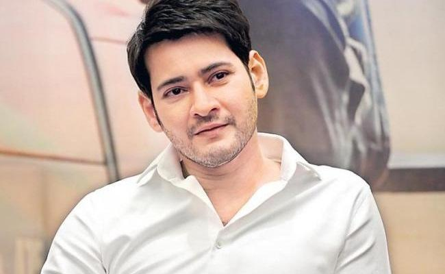 Mahesh Babu Reaction When The Guy Clicking The Pictures - Sakshi