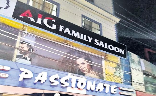 Prostitution Scandal Reveals in AIG Family Saloon Hyderabad - Sakshi