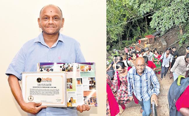 Srinivasa Rao Record in Tirumala Tirupati Padayatra - Sakshi
