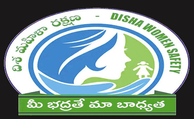 Central Home Ministry Exercise on Proposed AP Disha Act - Sakshi