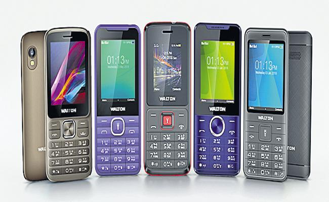 People Passionate about feature phones Although technology has increased - Sakshi