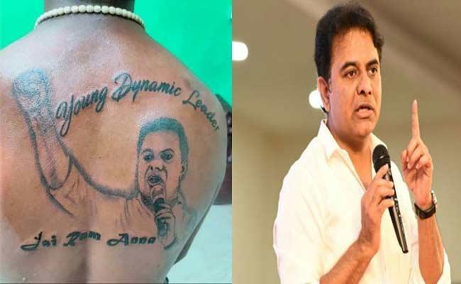 KTR Response On His Tattoo On Fans Body - Sakshi
